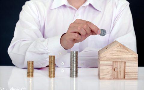 """不用买房?专家:很多房子以后只能""""免费送"""""""