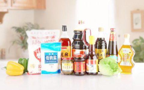柴米油盐全年免费送,还能赚大钱,这是什么逻辑?