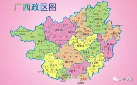 因生僻字而改名的城市:江西、广西、四川、贵州篇