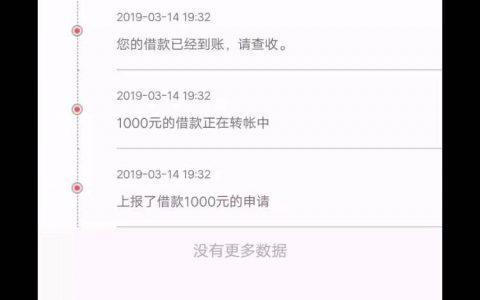 南宁有正规的抵押电动车贷款公司吗?流程详解