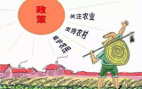 宁波鄞州区应当保障外来迁移农户权益