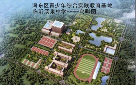 汤泉中学今年启用,临沂上高中将不再难