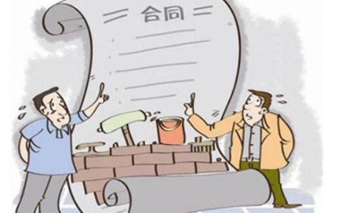 委托作品著作权归属的判定规则