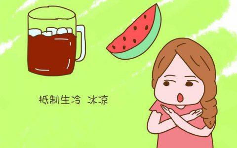 宝妈们哺乳期的饮食原则你们知道几个?