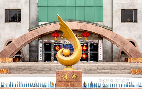 """中国首富曾是""""天下第一庄"""",""""庄主""""被判刑20年服安眠药自杀"""