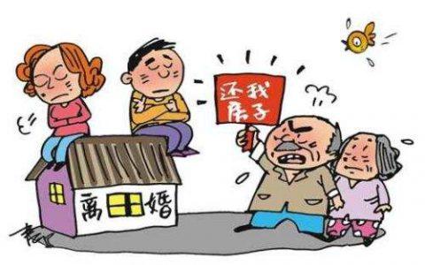 农民在城里给儿子按揭买结婚房后!老李哭诉:早知如此当初就应该