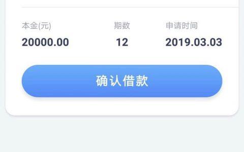 在柳州怎么借到2万?网贷款