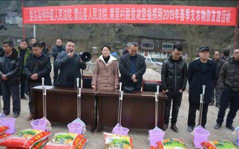 贵州雷山:化肥送到家门口 春耕备耕不用愁