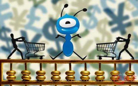 讲解蚂蚁花呗转账到银行卡的细节