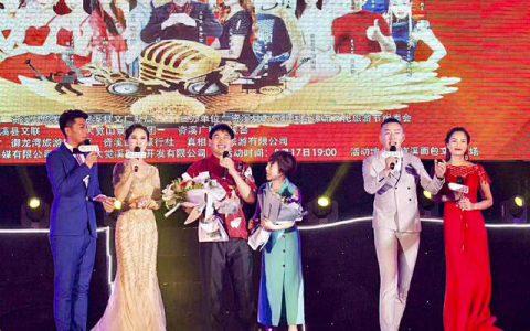 伯艺应邀出席2019红歌演唱会全国公益巡演会泗洪站