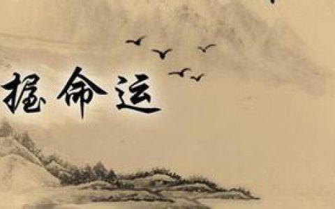 4月26日-28日*老师杭州国学智慧讲座