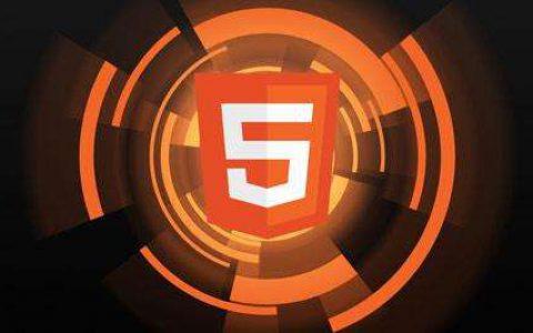 零基础参加重庆HTML5培训要多久能就业