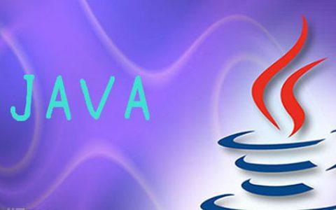 想要实现高薪就业 重庆Java开发培训选择哪家