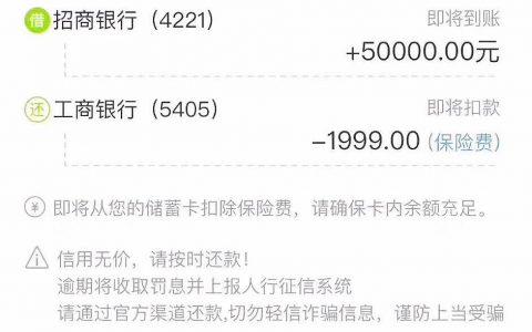 卡卡贷app可信吗,能下款吗?5万真实下款图