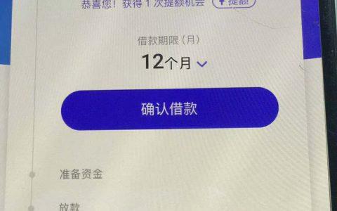 类似U钱包好下款的的app平台有吗?不上征信