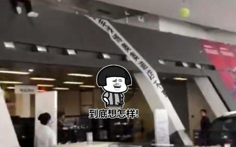 西安奔驰4S店又出事了,西安奔驰新丰泰疑似假借卖车讹诈百万
