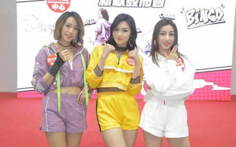 BINGO新歌MV宣传现场化身「吃鸡」女郎 MV上线当天获24万点击