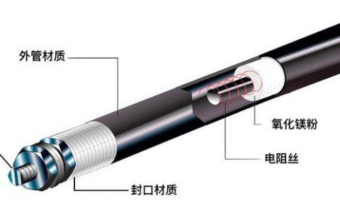 电加热管的原材料有哪些?