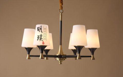 删繁轻奢的新中式吊灯,弘扬传统元素!