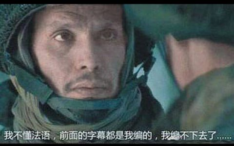 外国复联粉来中国追剧,看不懂中文字幕咋办??