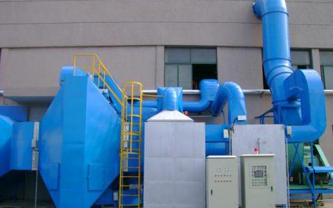 橡胶废气处理厂家铸造厂废气治理