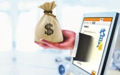 为什么这么多人认为网络贷款是骗局?网贷害人网贷不该存在?
