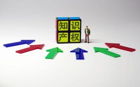 苏州高新技术企业认定之知识产权的认知