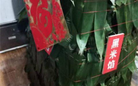 河南卫辉:一粽子重288斤,价值3888元,免费吃