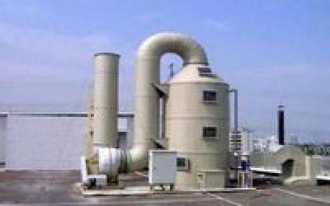 油墨印刷废气治理印刷厂废气处理