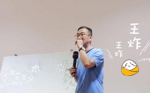 华红兵:移动互联网时代,场景理论的四大特征