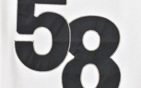 58(57与59之间的自然数)