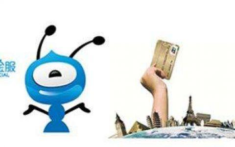 如何区分蚂蚁花呗和信用卡的区别以及使用方法