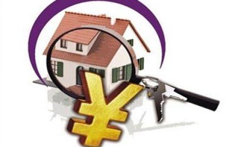 如何正确使用住房公积金?除了贷款其他你不知道的事