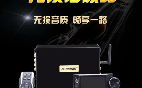 DSD无损音频播放器闪耀上市