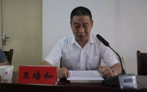 陕西金龙护卫召开上半年工作总结会暨第五次管理培训会议