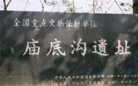 三门峡陕州 体现仰韶文化和龙山文化的庙底沟遗址