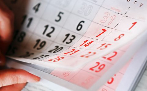 为什么二月只有28天?