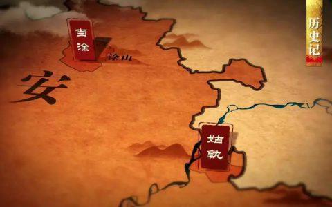 号外,这个小县城又要上央视了,今晚 CCTV-10《中国影像方志》见