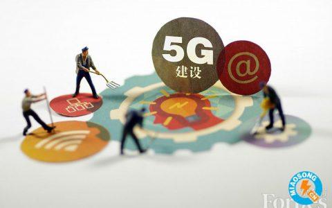 福布斯评2020十大科技:5G、车联网、区块链, 那个离你最近?
