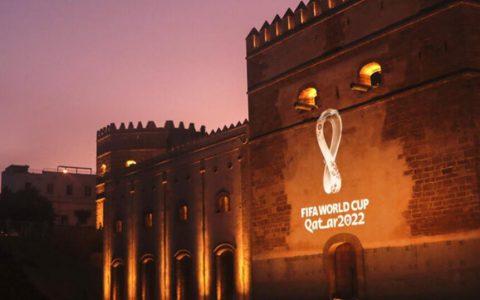 2022卡塔尔世界杯官方标志正式公布,形状为8字形