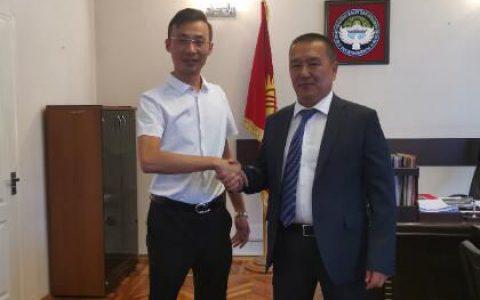 与中国精英合力,共同打造吉尔吉斯斯坦区块链新环境