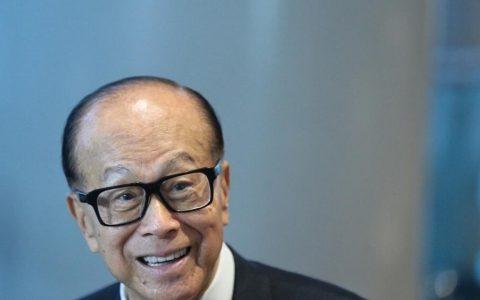 拖欠李嘉诚11亿元五龙公司破产呈请,表示主席个人事宜与公司无关