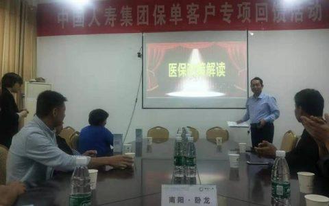 卧龙区石桥镇:提升医保扶贫成效 保证惠民政策落地生根