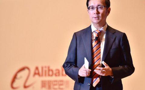 阿里巴巴张勇:数字经济体服务七成中国人口