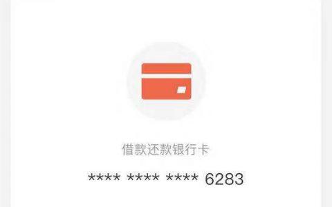 我来贷贷款app,正规靠谱可信的借款平台之一,2万额度