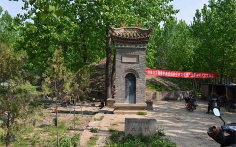 河南太康 夏朝第三任统治者太康的陵寝