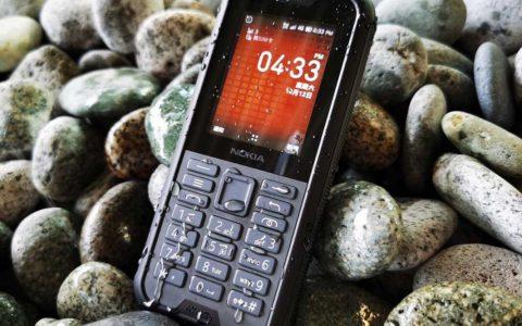 三防手机Nokia 800 Tough上市评测:支持防水防尘且耐跌,可用WhatsApp