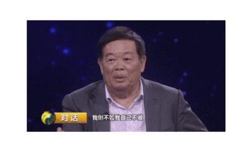 曹德旺:与发达国家竞争,不搞那么多房地产,制造业一定不能丢!