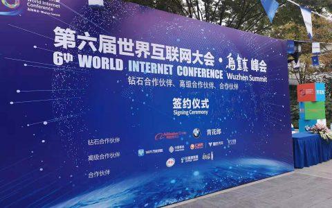 世界互联网大会15个科技成果揭晓,谁才是最靓的仔,决定权在你手里