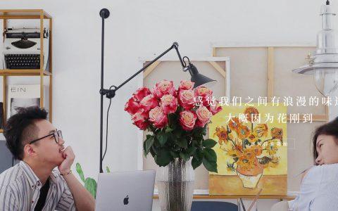 以鲜花为中心的电子商务平台Flowerplus在B1轮融资中筹集了3500万人民币